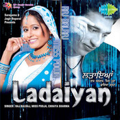 Ladaiyan Songs