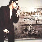 Dayadaya Songs