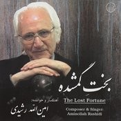Bakht-E Gomshodeh (The Lost Fortune) Songs