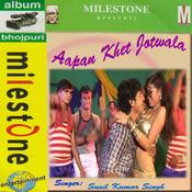 Aapan khet Jotwala  Songs