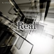 Real (Feat. Gumi) Songs