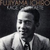 Kage O Shitaete Song
