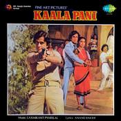 Kaala Pani Songs