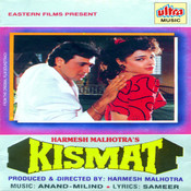 Teri Kismat Mein MP3 Song Download- Kismat Teri Kismat Mein