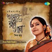 Amar Rabi Gaan - Mita Kundu Songs