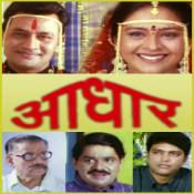 Aadhar Songs