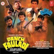 Panch Fauladi Songs