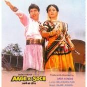 Aage Ki Soch Songs
