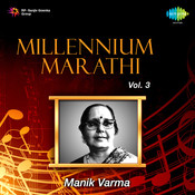 Variyane Kundal Hale Song