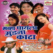 Manha Payala Mudana Kata Songs