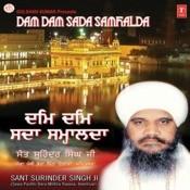 Dum Dum Sada Sambhalda Songs