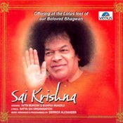 Sai Krishna Songs
