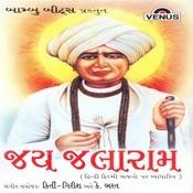 Jai Jalaram Songs