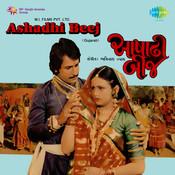 Ashadhi Beejni Raataldi Song