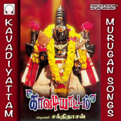 Beat Of The Tamil Drums MP3 Song Download- Kavadiyattam Beat