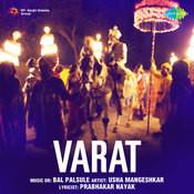 Varat Songs