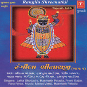 Rangila Shreenathji Vol.1 Songs