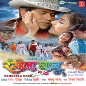 Rangeela Babu Songs