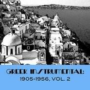 Greek Instrumental: 1905-1956, Vol. 2 Songs