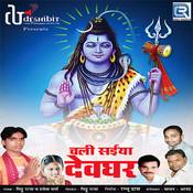 Hath Jodi Kahele Ganesh Song