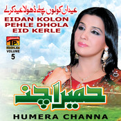 Eidan Kolon Pehle Dhola Eid Kerle, Vol. 5 Songs
