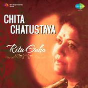 Chita Chatustaya Songs