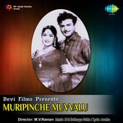 Muripinche Muvvalu Songs