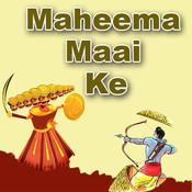 Maheema Maai Ke Songs