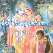 Mera Mohan Murli Wala Songs