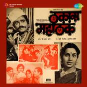 Thakas Mahathak Songs