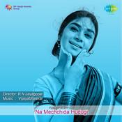 Na Mechchida Hudugi Songs