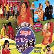 Binadi Banade Nakhrali Songs