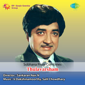 Thulavarsham Songs