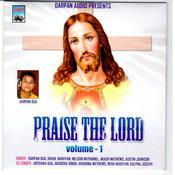 Stuti aradhana song download.