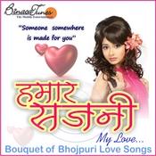 Hamaar Sajni Songs