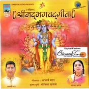 He Krishna Govind Song