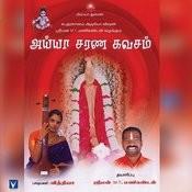 Narayana Vaikundam Kudalukul Song