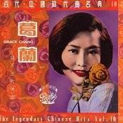 Shui Bu Chu De Kuai Huo Songs