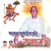 Mouda Aashram Aur Song