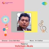 Velicham Akale Songs