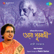 Rakhi Sarkar Tagore Moner Madhuri Songs