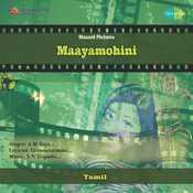 Maayamohini Songs