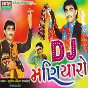Lal lal sanedo & hits of maniraj barot songs download: lal lal.