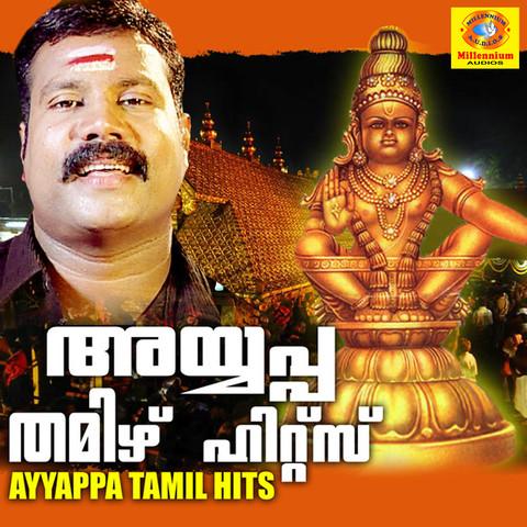 Sree Muruka MP3 Song Download- Ayyappa Tamil Hits Tamil