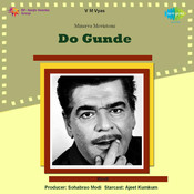 Do Gunde Songs
