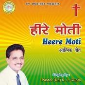 Heere Moti Songs