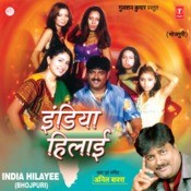 India Hilaai Songs