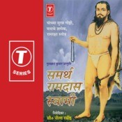 Samarth Ramdas Swami Songs