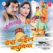 Hera Gail Nathuniya Songs