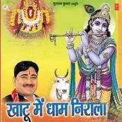 Khatu Mein Dhaam Nirala Songs